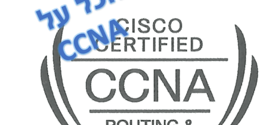 all_about_ccna_certification