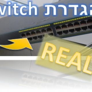 Real_switch_config